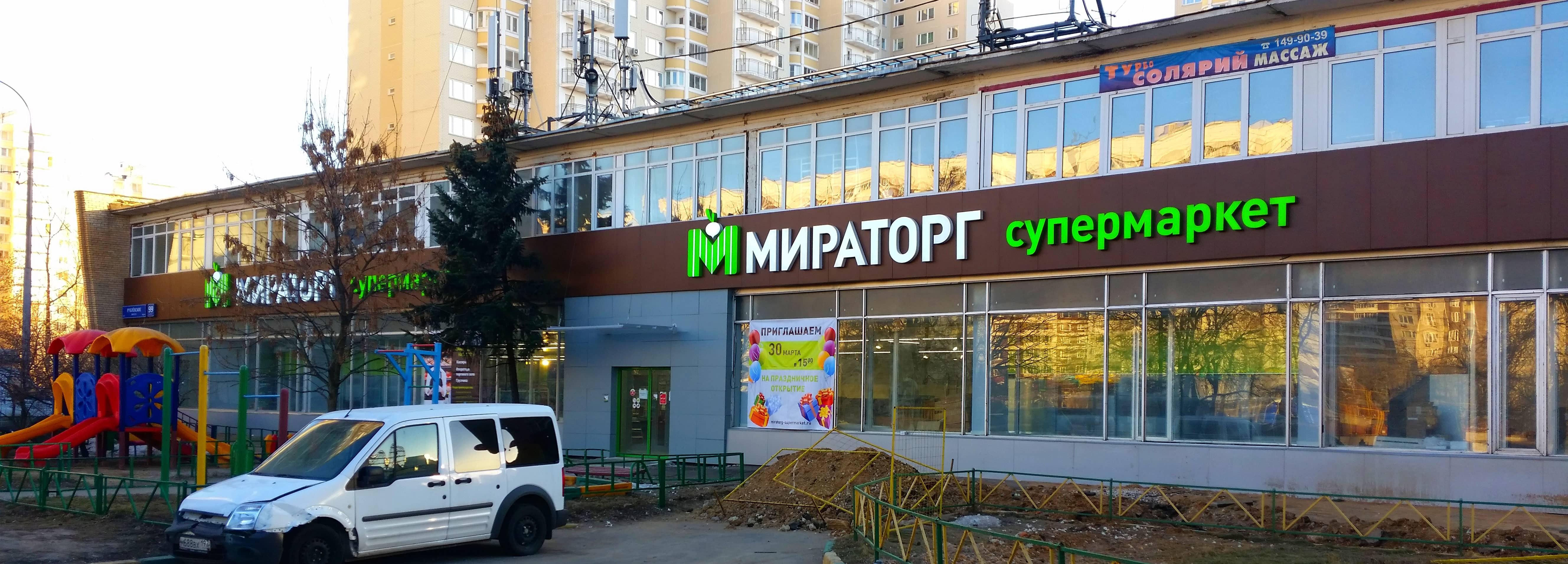 Narujnaia reklama rublevskoe-min